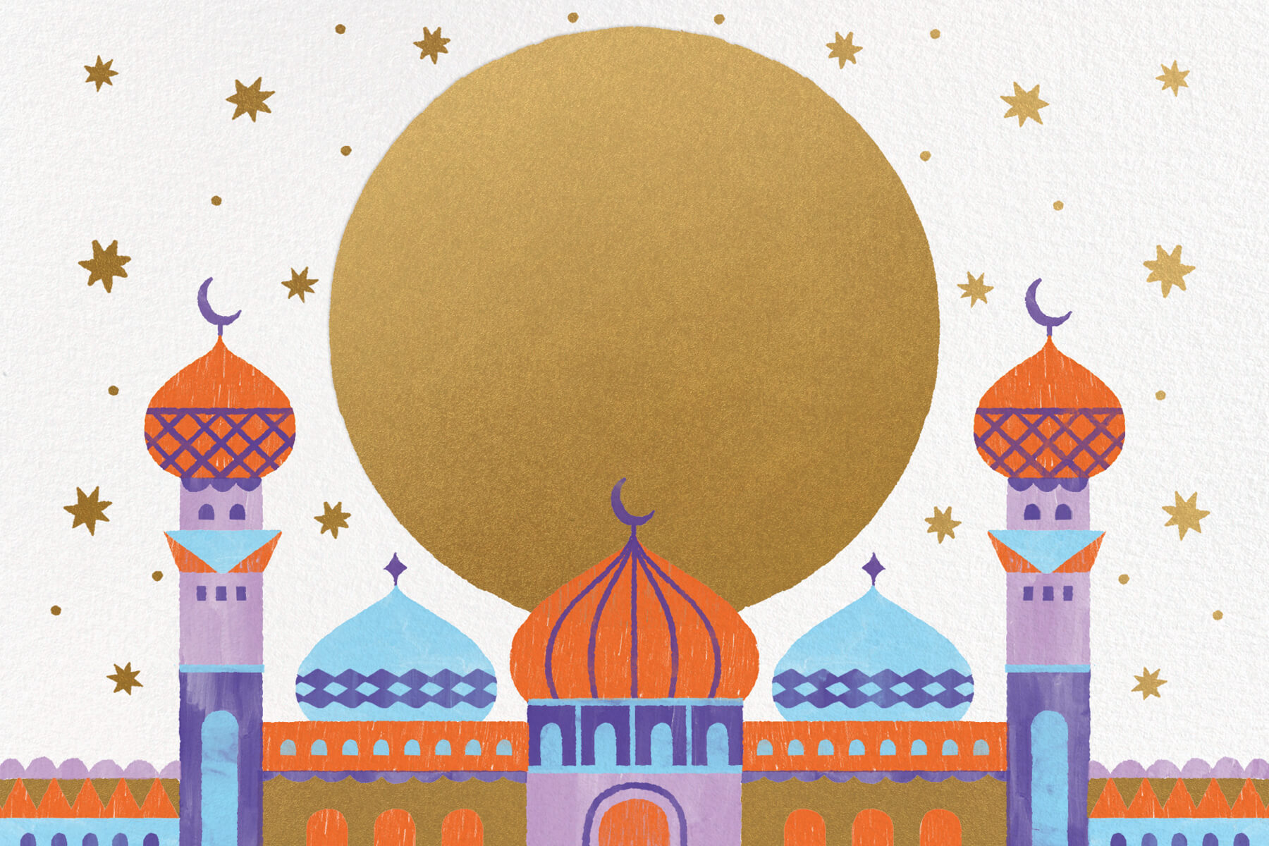 Everything you need to know to plan your Eid party