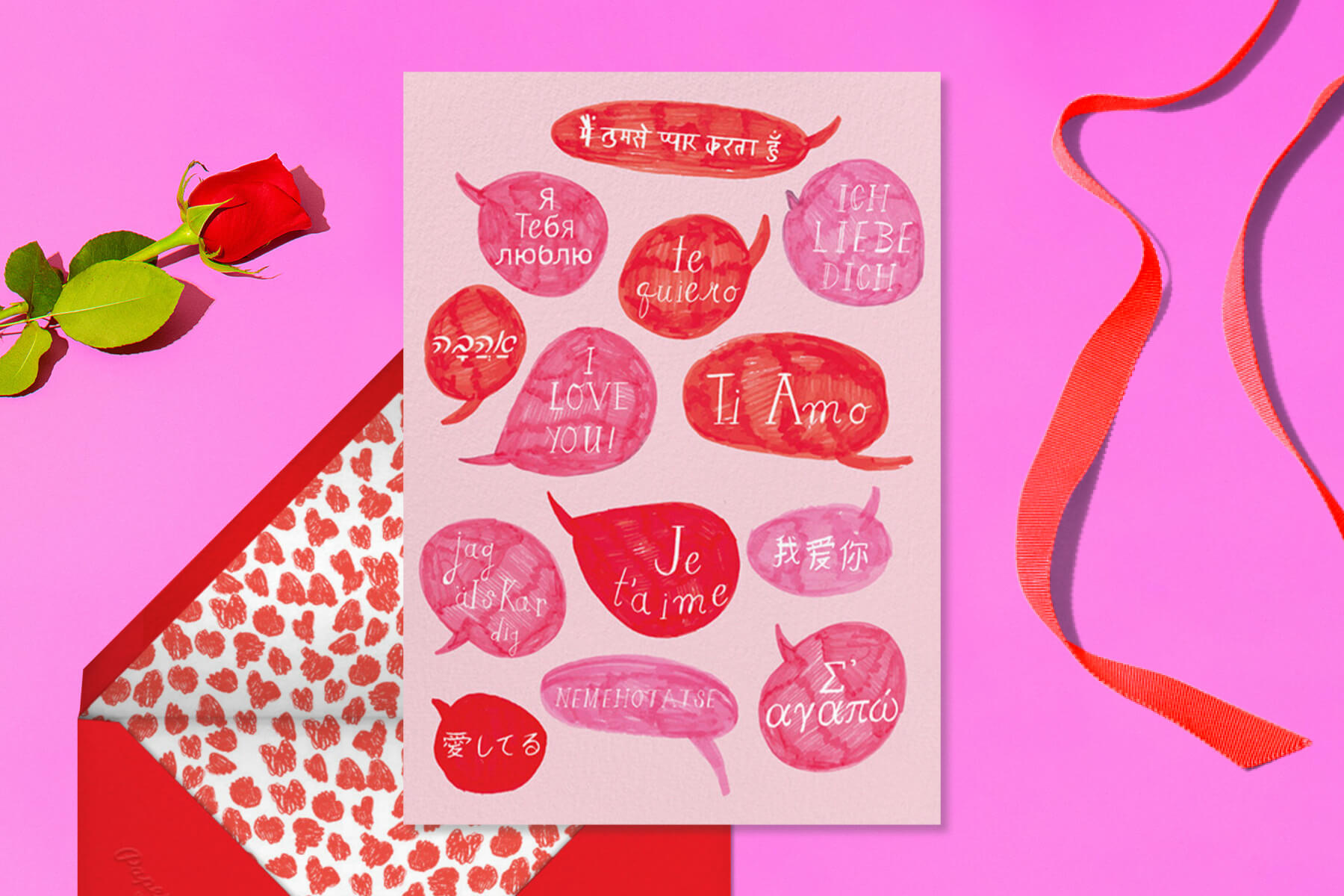 60 Valentine's Day card messages and quotes